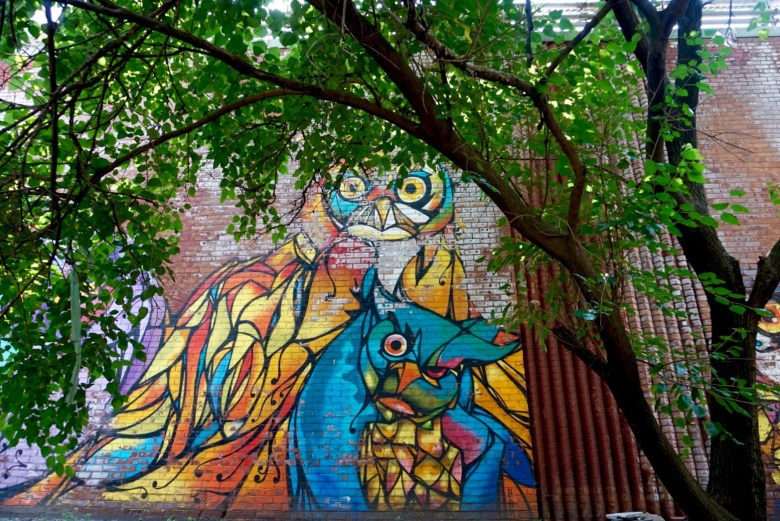 Owls, mural Craig Anthony Miller, Street Art, Dumbo, New York