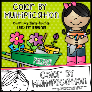 Free Printable Color By Multiplication Sheets