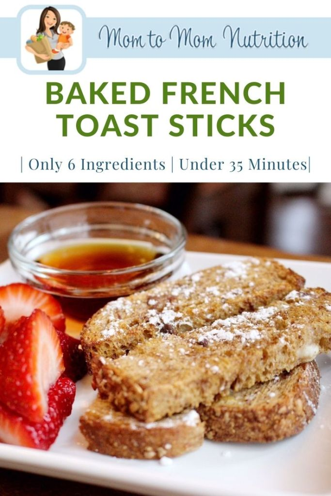Baked French toast sticks are a kid-friendly, finger-food breakfast recipe that is easy to make and freezer-friendly too!