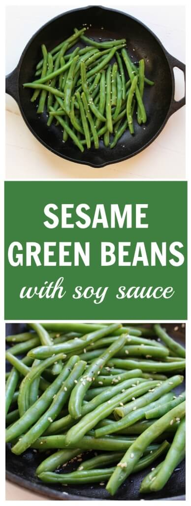 Fresh green beans are cooked with sesame seeds, soy sauce and chicken broth for a simple side dish with tons of flavor!