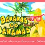 Игровой автомат «Bananas go Bahamas» в клубе Вулкан 777