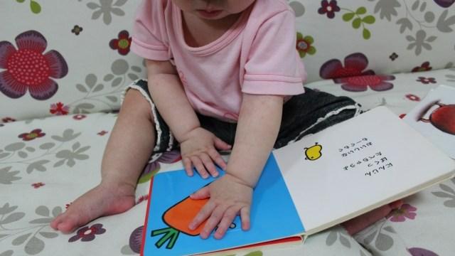 生後6~7ヶ月の赤ちゃんとの遊び方は?