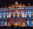 Rendez-Vous Place Stanislas : la façade l'Hôtel de Ville de Nancy © French Moments