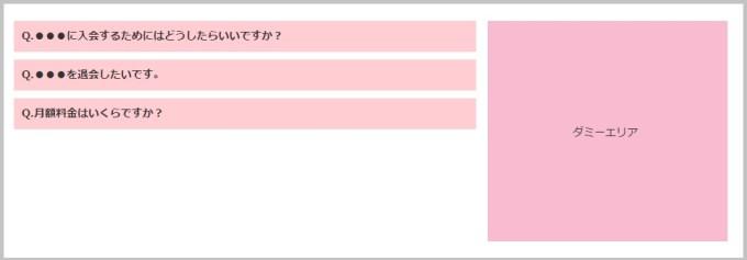 定義リストの画面