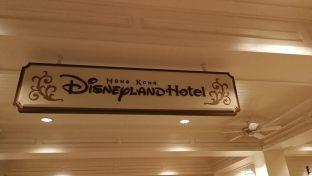 HK-DisneylandHotel-IMG_20191124_192706