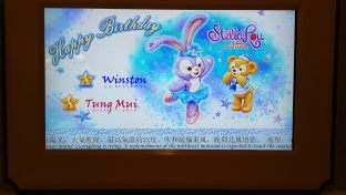 HK-DisneylandHotel-IMG_20191127_205635