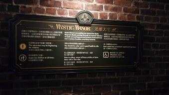 Mystic-Manoir-DISNEY-HK-IMG_20191119_173002