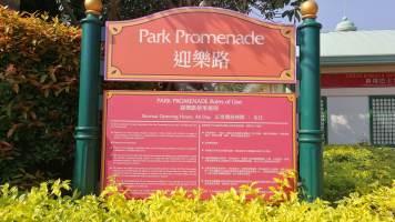 Promenade_Pier_DISNEY-HK-IMG_20191124_105242