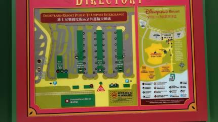 Zone-Bus-DISNEY-HK-IMG_20191123_122256