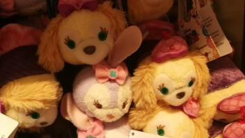 produits-Duffy-and-friends-IMG_20191118_190536