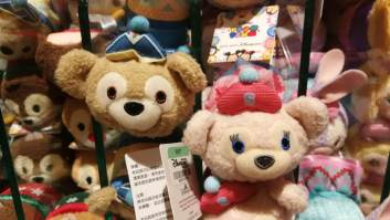 produits-Duffy-and-friends-IMG_20191118_190757