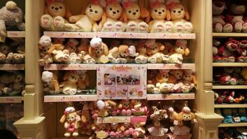 produits-Duffy-and-friends-IMG_20191120_200101