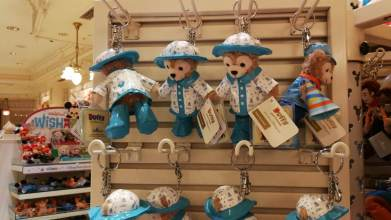 produits-Duffy-and-friends-IMG_20191120_200539