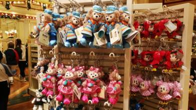 produits-Duffy-and-friends-IMG_20191120_200857