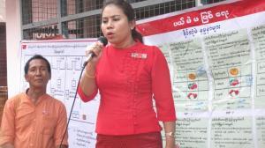 အမာတ်ကၠတ်ထဝ်ညးဍုၚ်ကွာန် ပွိုၚ်ဍုၚ်ပံၚ် မိကောန်ဆာန်-ဗော် NLD (ဖြိုးသီဟချို/Myanmar Now)