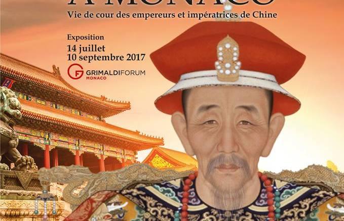 Ultimi giorni Città Proibita a Monaco: capolavori della dinastia Qing