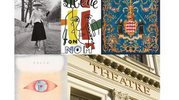 Fondazione Prince Pierre di Monaco: Calendario delle Conferenze fino a luglio 2018