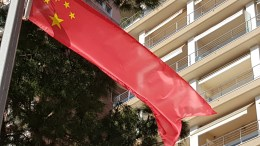Bandiere della Cina, aspettando Xi Jinping