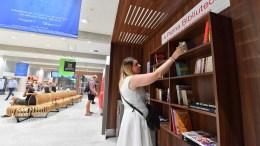 Una Biblioteca partecipativa nella Stazione di Monaco