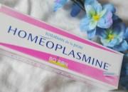 L'homéoplasmine, la déesse des peaux sèches et atopiques