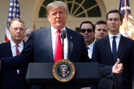 Trump Hails New Trade Deal Replacing NAFTA