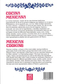 book-mexican-coocking-bilingual-backcoveresp