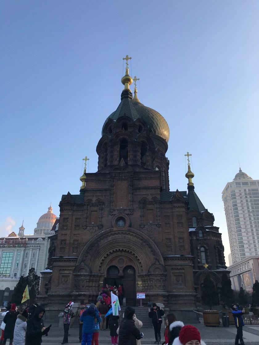 Harbin Ice Trip 2018 Bonjour 'est Moi