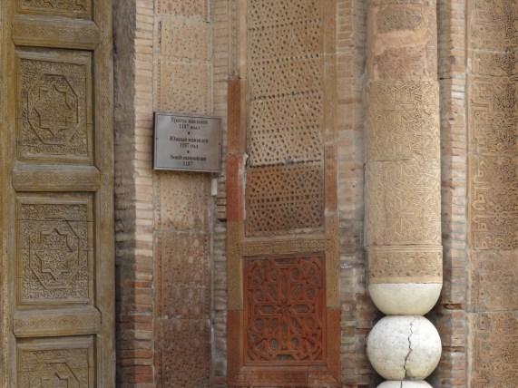 Outside the mausoleum at Uzgen