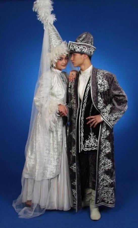 Kyrgyz Wedding Outfit