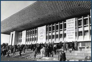 International Conference on Primary Health Care in 1978 in Almaty, Kazakh SSR