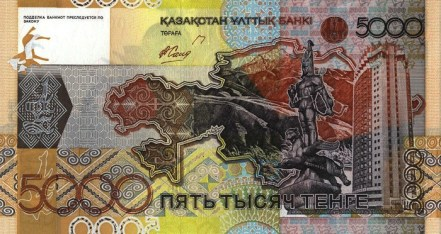 KazakhstanPNew-5000Tenge-2006-donatedTA_b