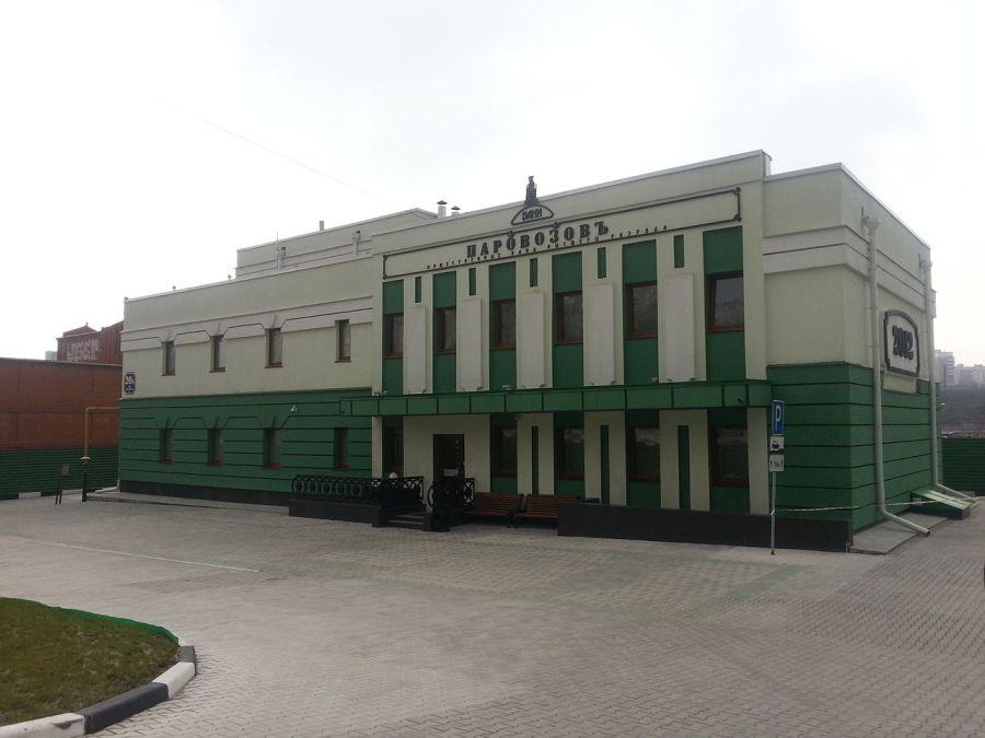 Novosibirsk Russian Banya