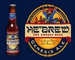 shmaltz-hebrew