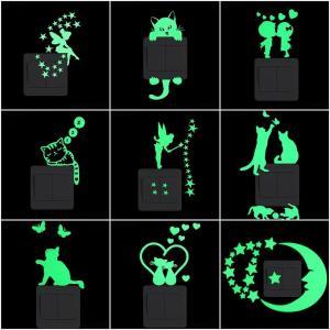 Stickers interrupteur fluorescent