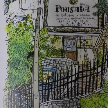 ホテル ボウサダ デ コロアン