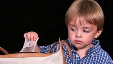 السرقة عند الأطفال الأسباب، الوقاية، العلاج