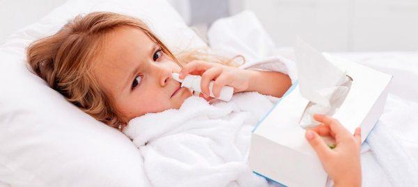 اللحمية وطرق علاجها عند الطفل