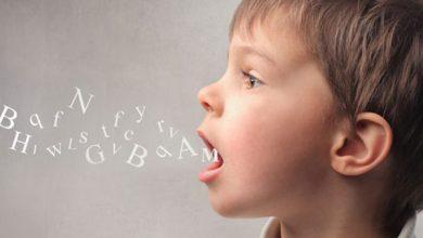 تأخر النطق عند الأطفال أسبابه وطرق العلاج