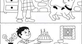 Trova le 11 differenze — Mondo Bimbo