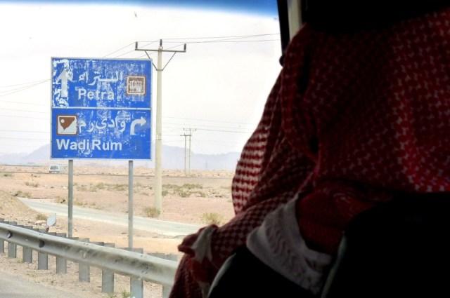jordánia aqaba wadi rum szíria utazás