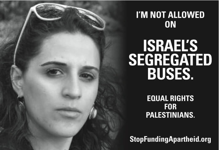 "SeaMAC Ad ""I'm not allowed on Israel's segregated Buses"""
