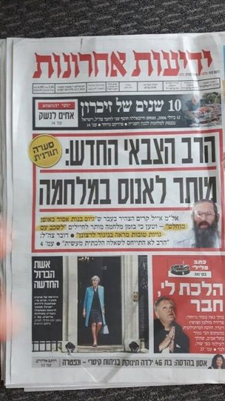 Front page of Yediot with Qarim appointment, controversy