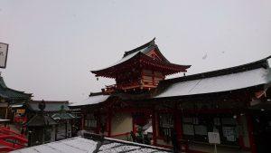 門戸厄神 雪化粧 厄払い大阪