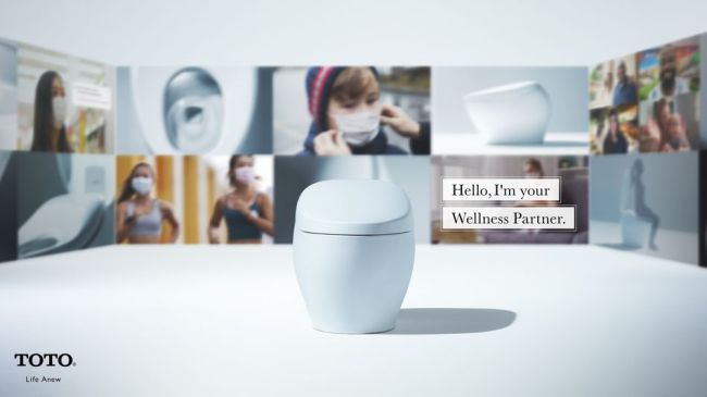 Toto's new 'Wellness Toilet' concept sounds great — but smart toilets are still a long way off