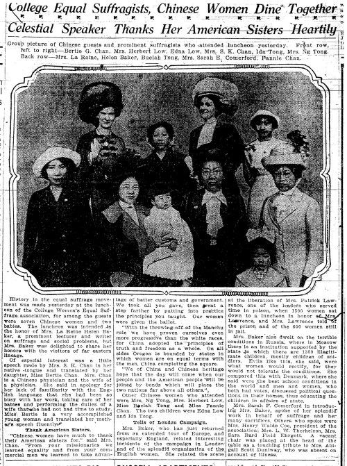 Dr. S.K. Chan is fourth from left on the bottom row of this photograph published in the