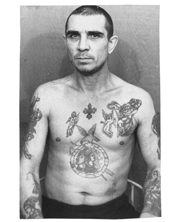 Demon Behind Bars Tattoo