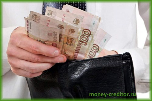 промсвязьбанк рефинансирование кредитов условия
