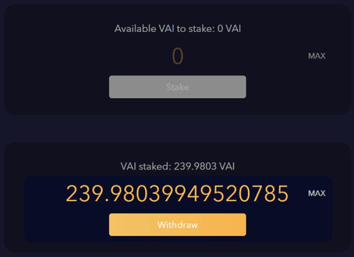 「MAX」を選択して「Withdraw」でVAIを回収する