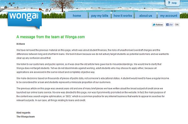 Wonga Student Loans