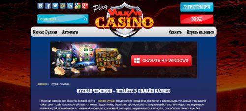 Как создают игры для казино casino royale english subtitles online